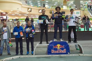 Gallery Photo: Christmas Cup Ukraine Results