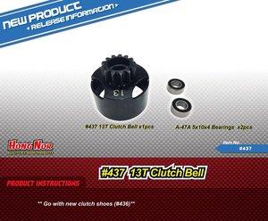 Gallery Photo: New Hong Nor X3 Option Clutch Bells