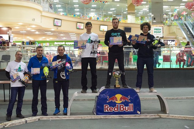 Main Photo: Christmas Cup Ukraine Results