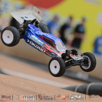 Gallery Photo 168 for 2017 IFMAR Electric Off-Road Worlds